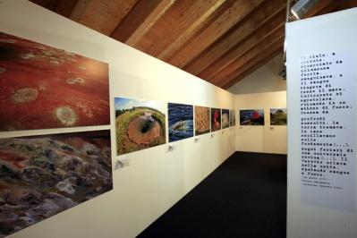 mostra vulcani a cortina 2011293